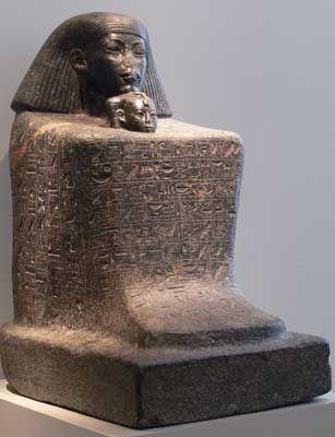 Mısır papirüs kayıtlarında Hz. Musa